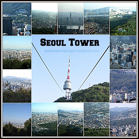 Weekend Postcard Seoul Tower